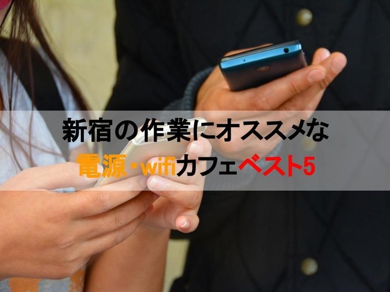 f:id:yatagawamasaki:20181001101858j:plain