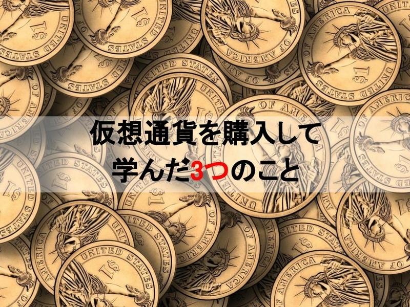 f:id:yatagawamasaki:20181001105145j:plain
