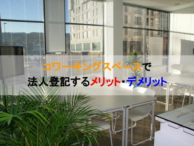 f:id:yatagawamasaki:20181001122543j:plain