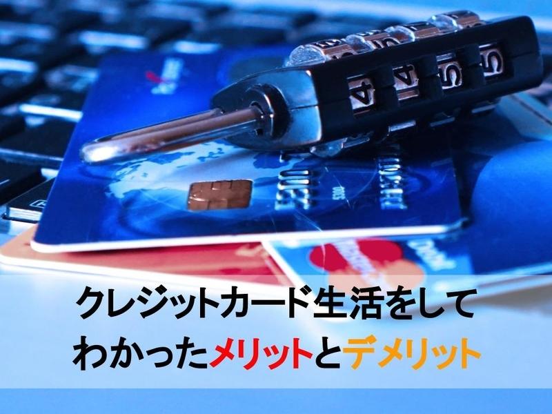 f:id:yatagawamasaki:20181004173237j:plain