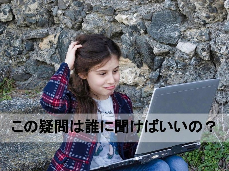 f:id:yatagawamasaki:20181005110523j:plain