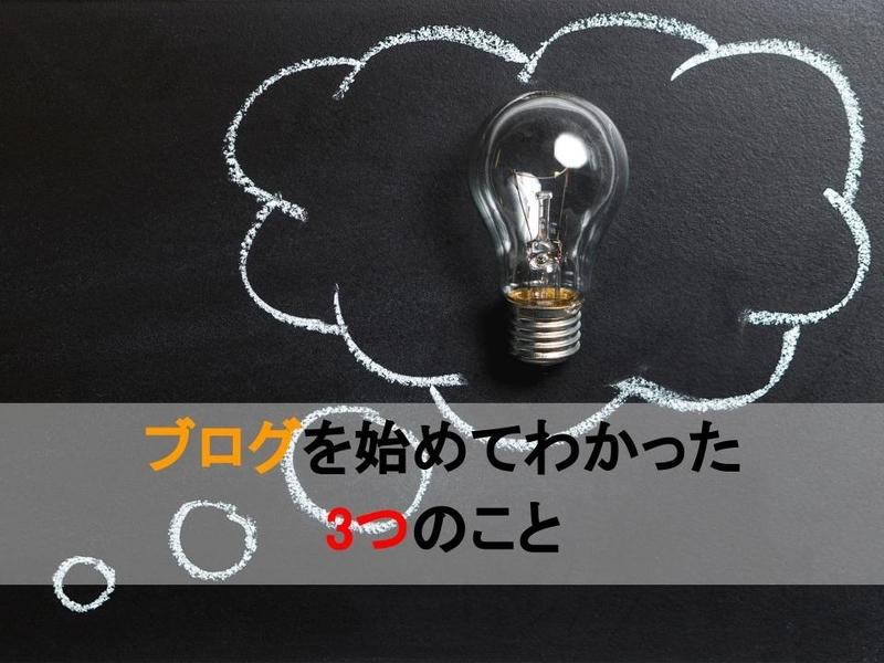 f:id:yatagawamasaki:20181006004605j:plain