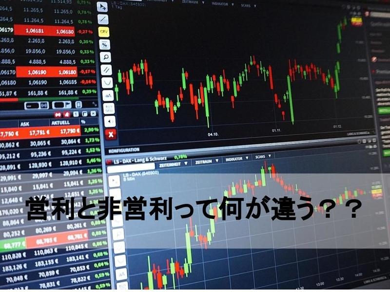 f:id:yatagawamasaki:20181006170808j:plain