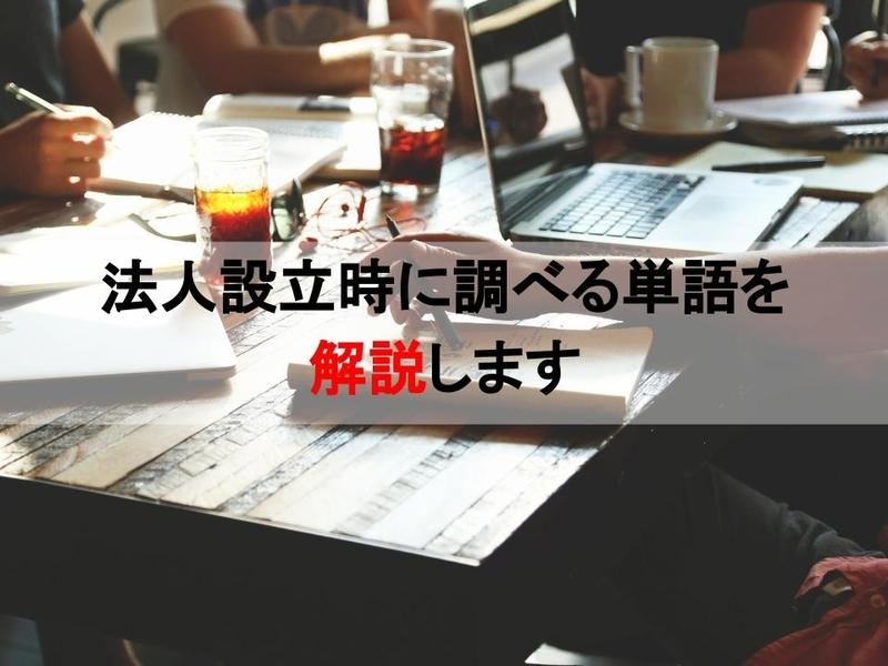 f:id:yatagawamasaki:20181006181459j:plain