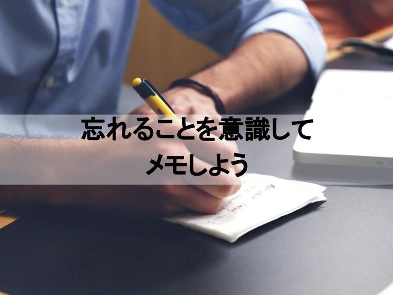 f:id:yatagawamasaki:20181006202619j:plain