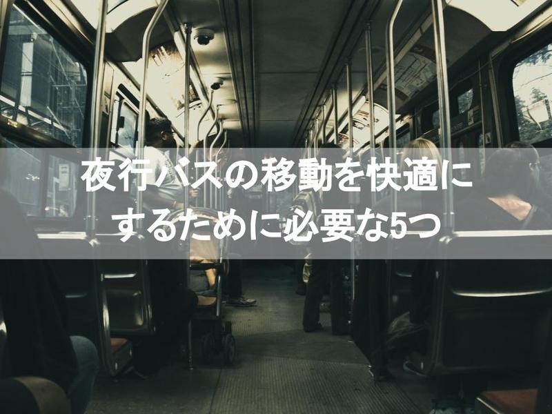 f:id:yatagawamasaki:20181014212358j:plain