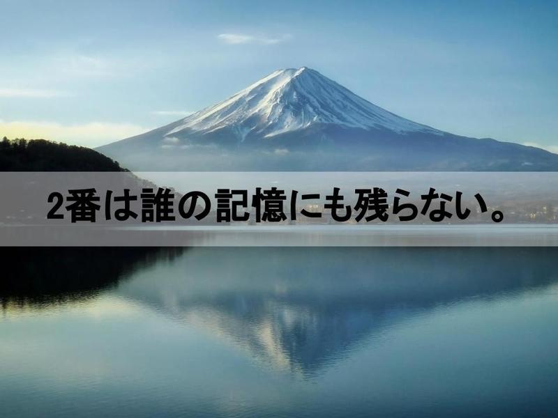 f:id:yatagawamasaki:20181017191720j:plain
