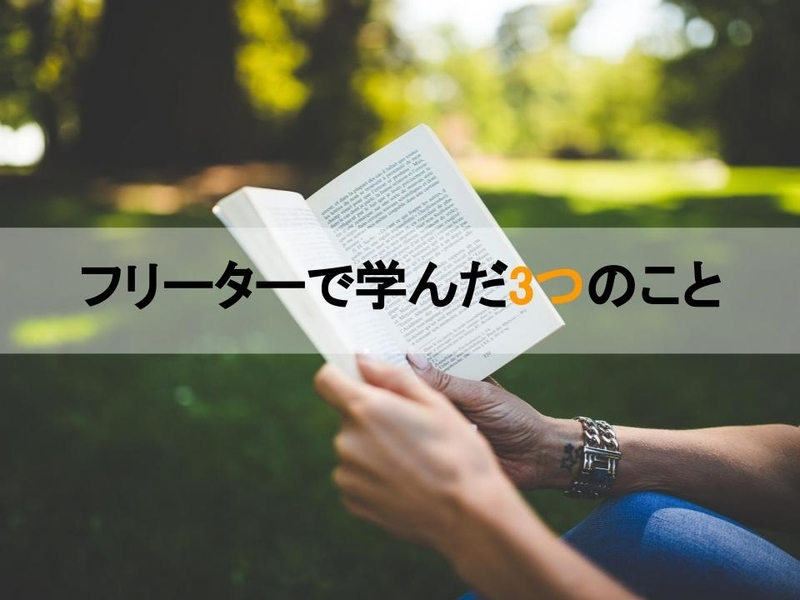 f:id:yatagawamasaki:20181019170403j:plain