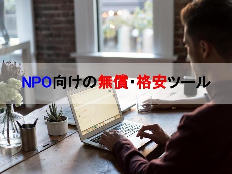 f:id:yatagawamasaki:20181029180824j:plain