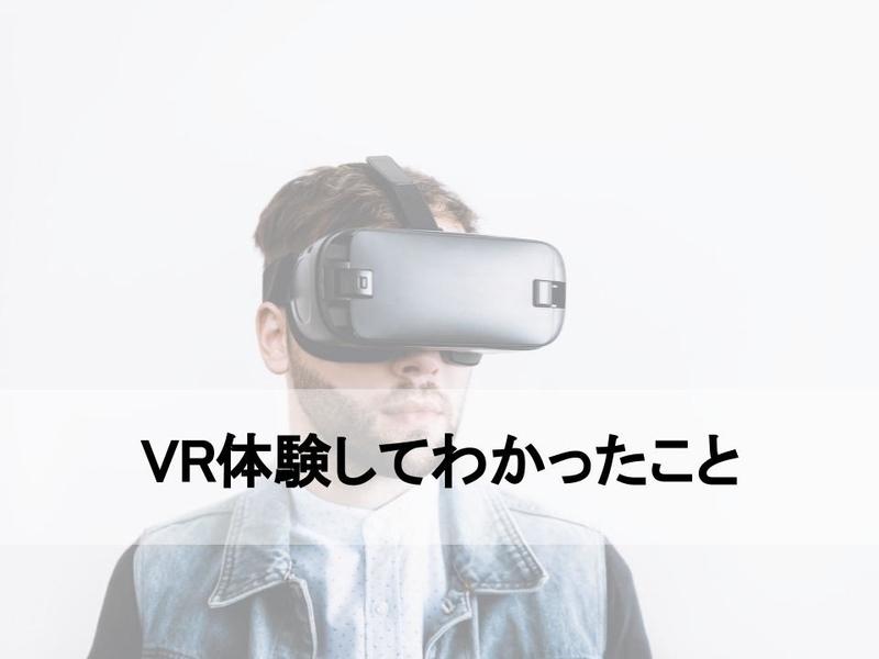 f:id:yatagawamasaki:20181102135402j:plain