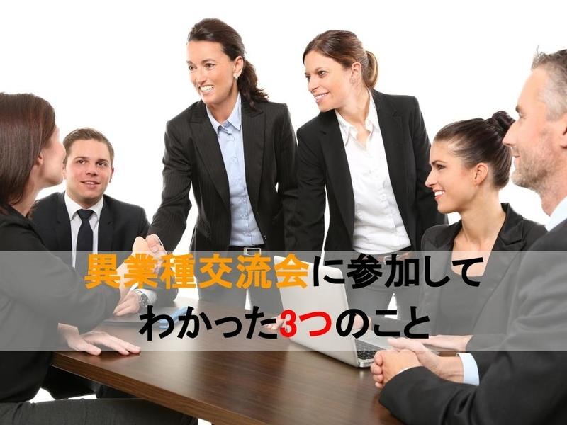 f:id:yatagawamasaki:20181103113346j:plain