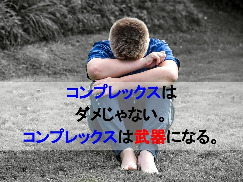 f:id:yatagawamasaki:20181114003319j:plain