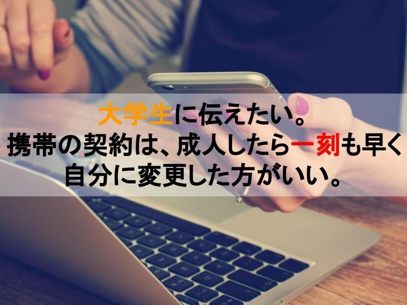 f:id:yatagawamasaki:20181212195712j:plain