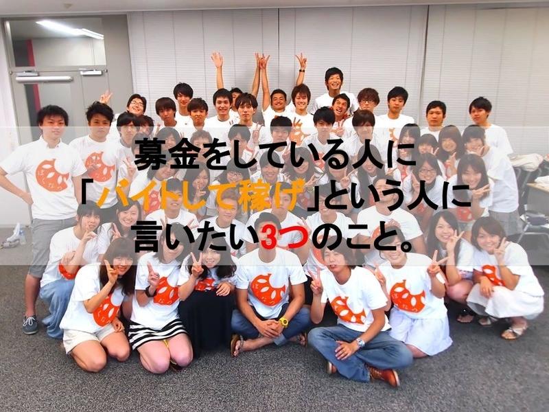 f:id:yatagawamasaki:20181213205243j:plain