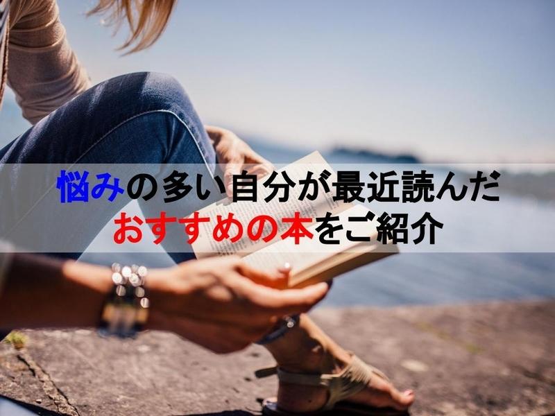 f:id:yatagawamasaki:20181213210547j:plain