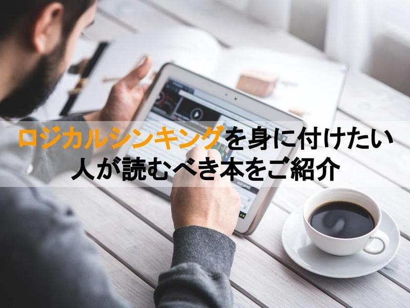 f:id:yatagawamasaki:20181218214259j:plain