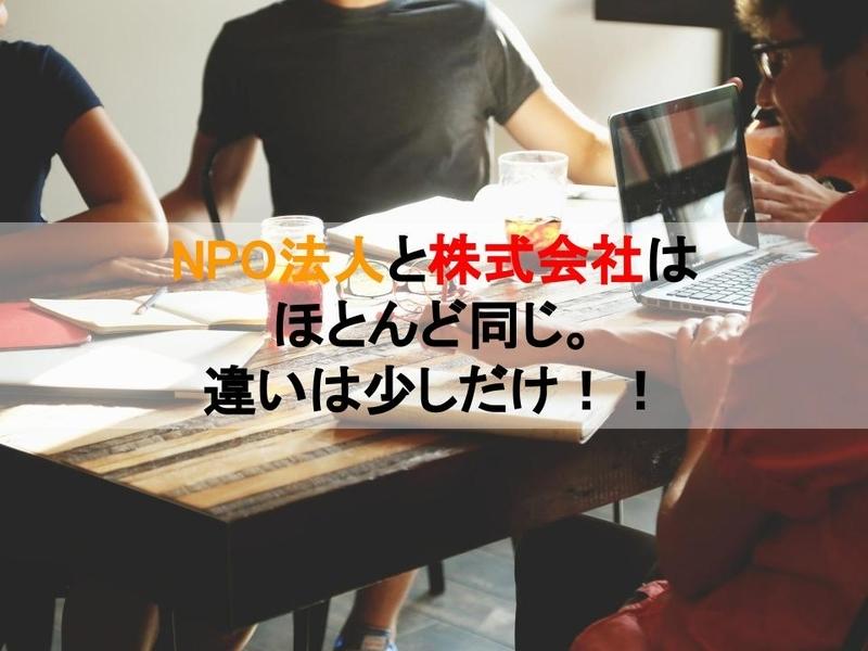 f:id:yatagawamasaki:20181220000255j:plain