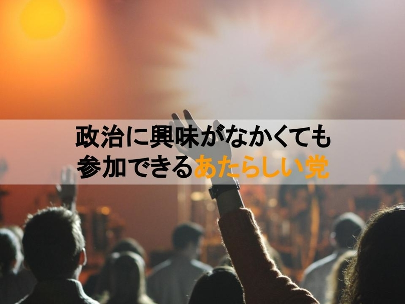 f:id:yatagawamasaki:20181223133019j:plain