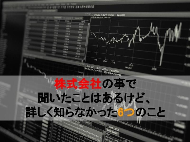 f:id:yatagawamasaki:20190103224221j:plain