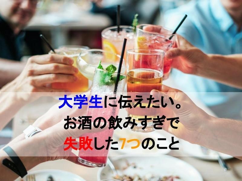 f:id:yatagawamasaki:20190104103030j:plain