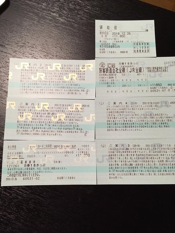 f:id:yatagawamasaki:20190108125258j:plain