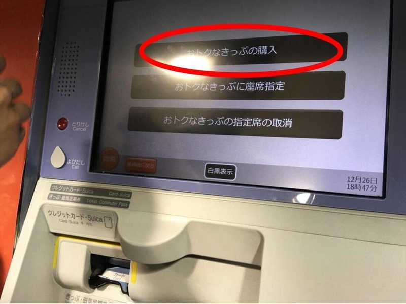 f:id:yatagawamasaki:20190108133655j:plain