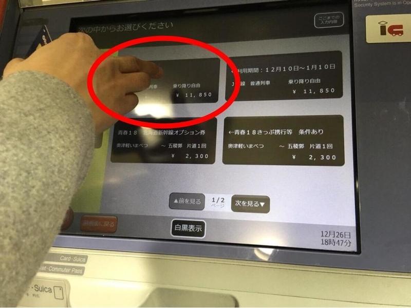 f:id:yatagawamasaki:20190108133748j:plain