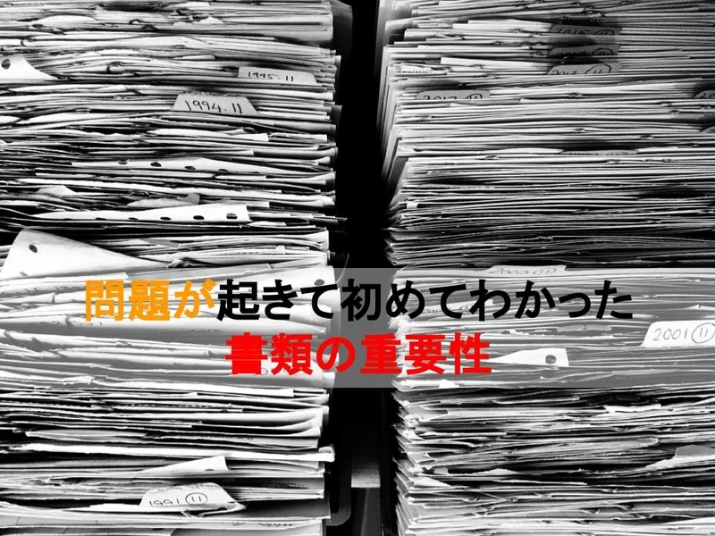 f:id:yatagawamasaki:20190118234914j:plain