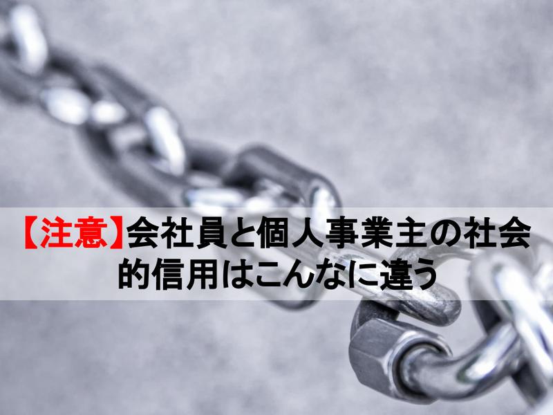 f:id:yatagawamasaki:20190124223453p:plain