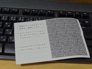 f:id:yatakarasu:20180413210239j:image