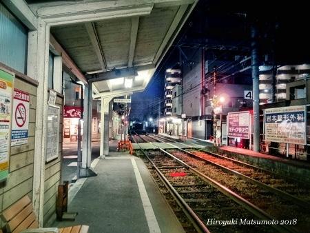 f:id:yatakarasu:20180413212950j:image