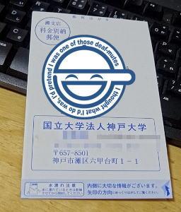 f:id:yatakarasu:20180413214606j:image