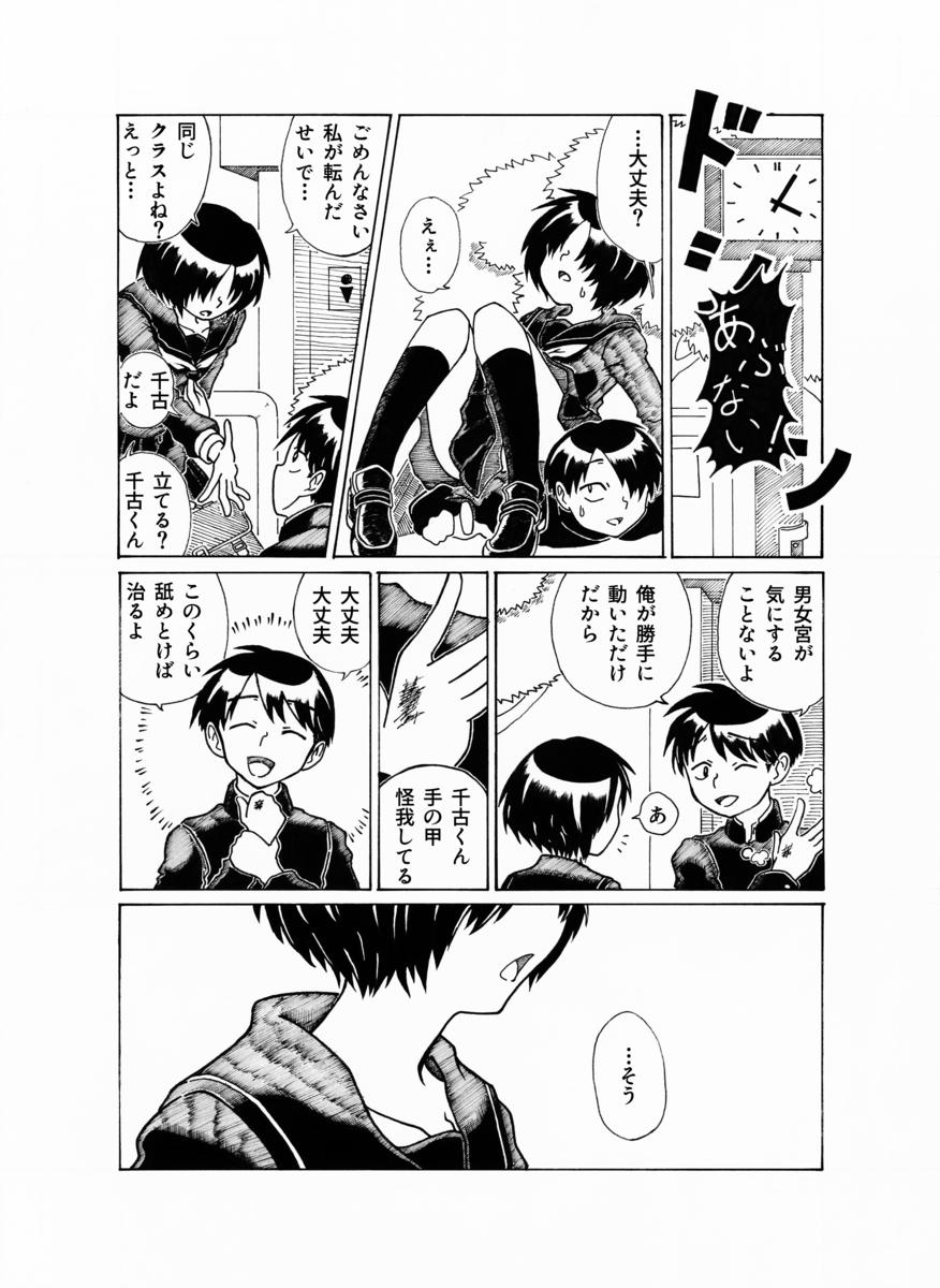 f:id:yatamaru0131:20190929201836p:plain