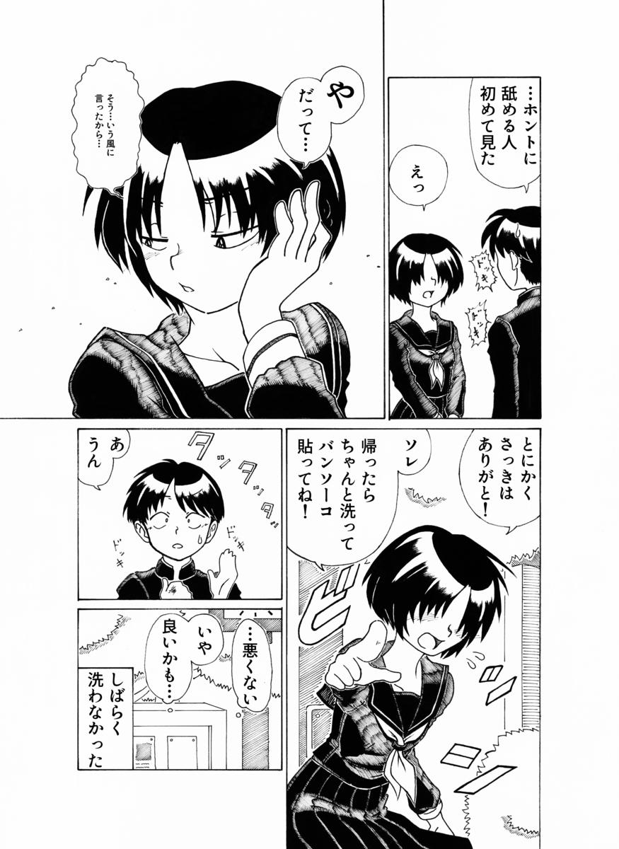 f:id:yatamaru0131:20190929202151p:plain