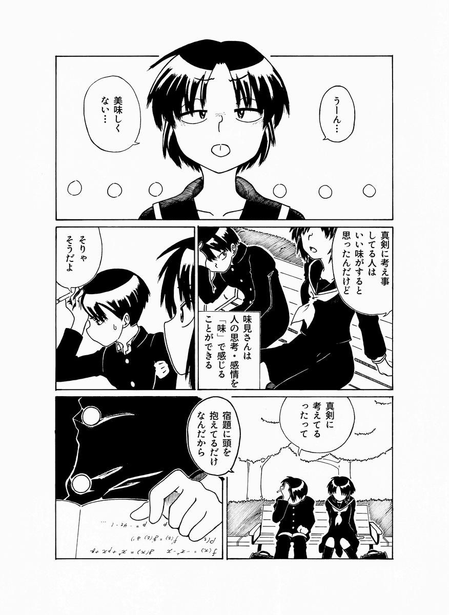 f:id:yatamaru0131:20191024001021p:plain