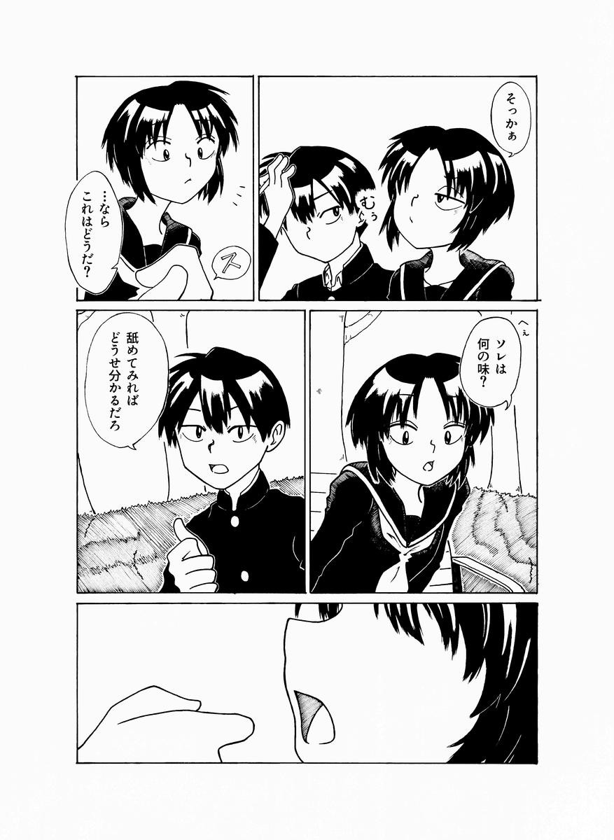f:id:yatamaru0131:20191024001056p:plain