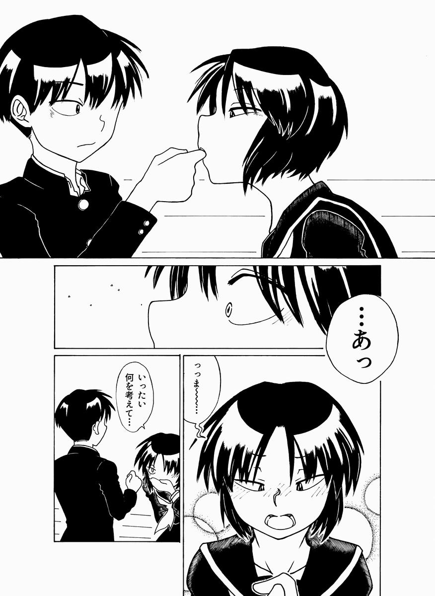 f:id:yatamaru0131:20191024001118p:plain