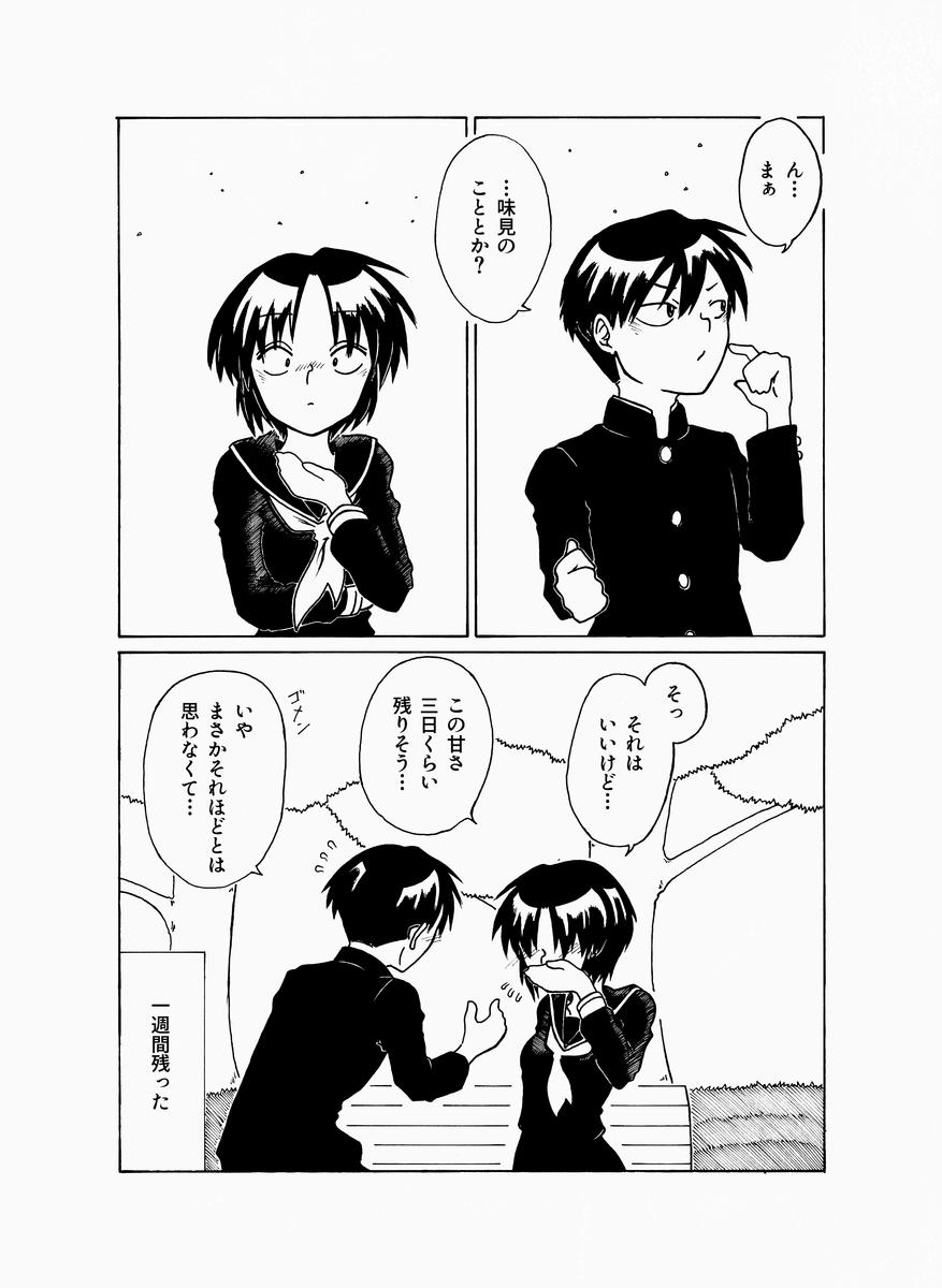 f:id:yatamaru0131:20191024001200p:plain
