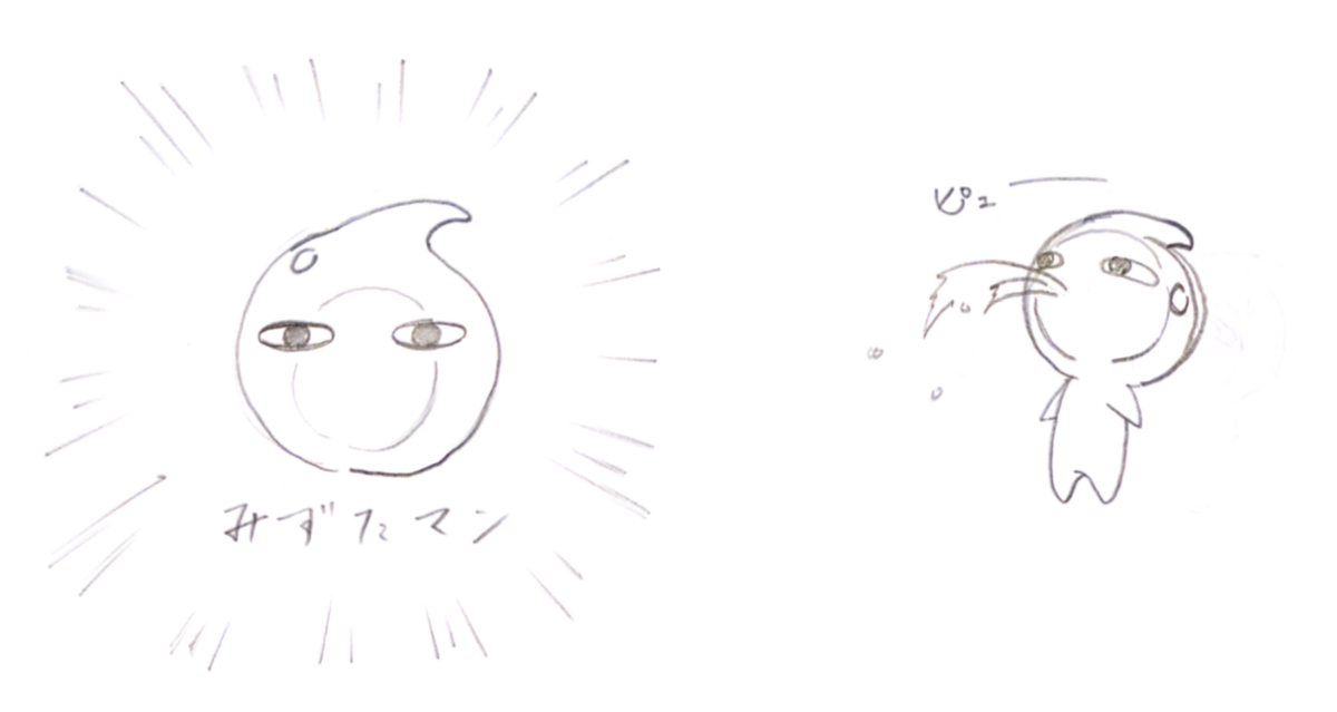 f:id:yatamaru0131:20191024003448p:plain