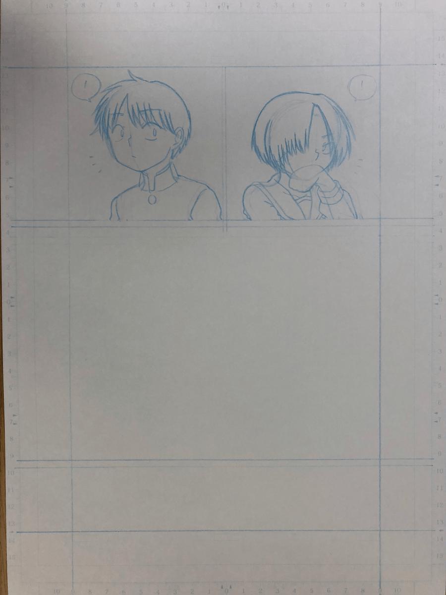 f:id:yatamaru0131:20191103012451p:plain