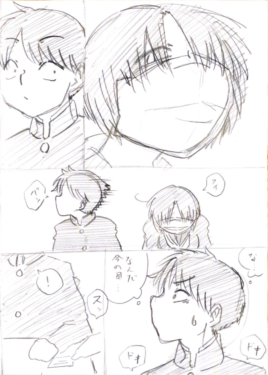 f:id:yatamaru0131:20191110003358p:plain