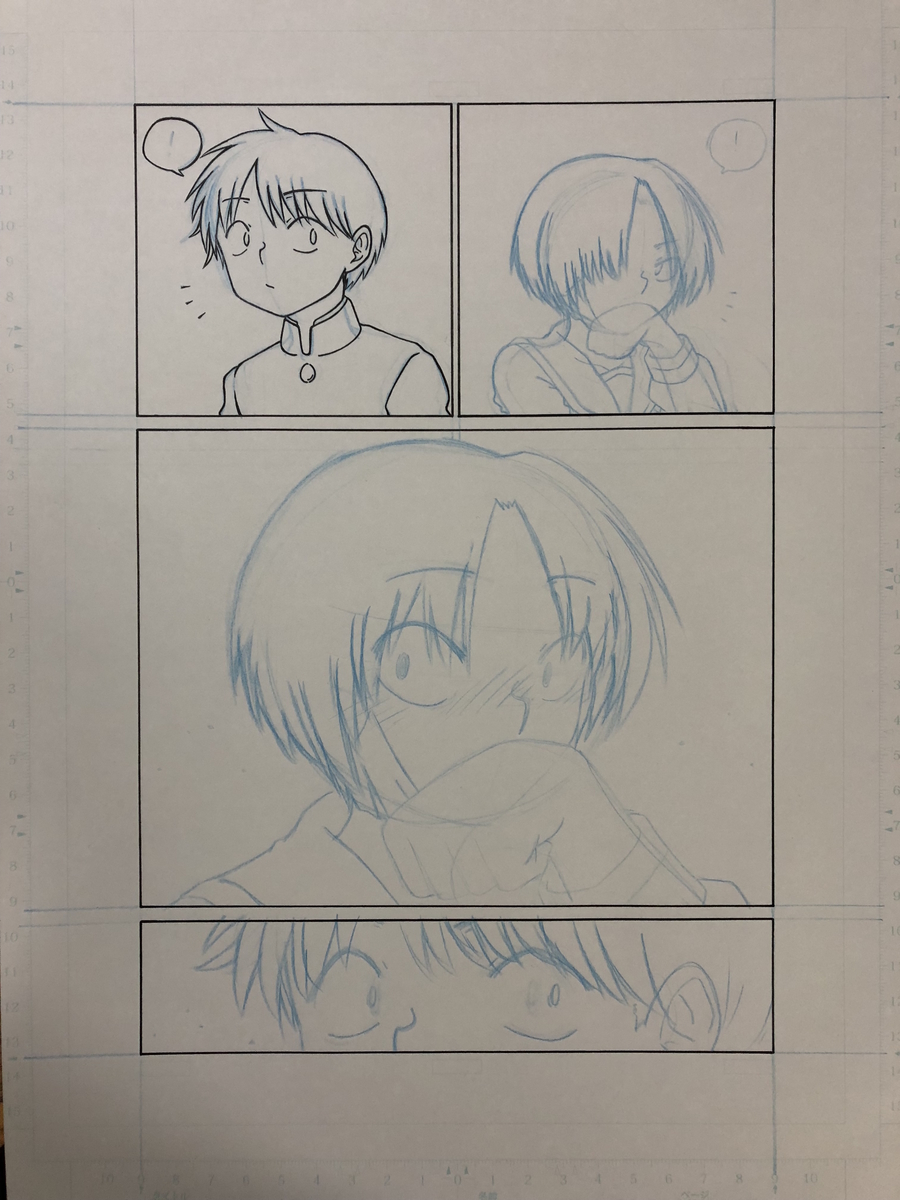 f:id:yatamaru0131:20191112010516j:plain