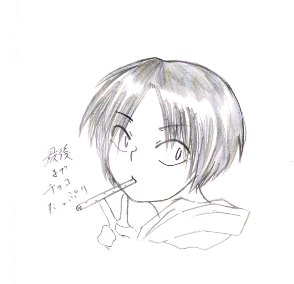 f:id:yatamaru0131:20191113011831p:plain