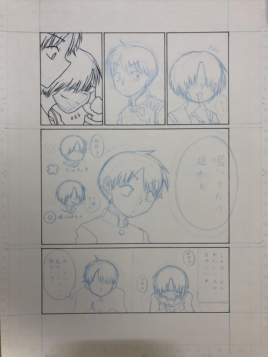 f:id:yatamaru0131:20191115003454j:plain