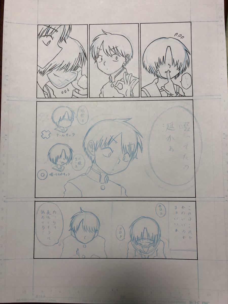 f:id:yatamaru0131:20191117000758j:plain