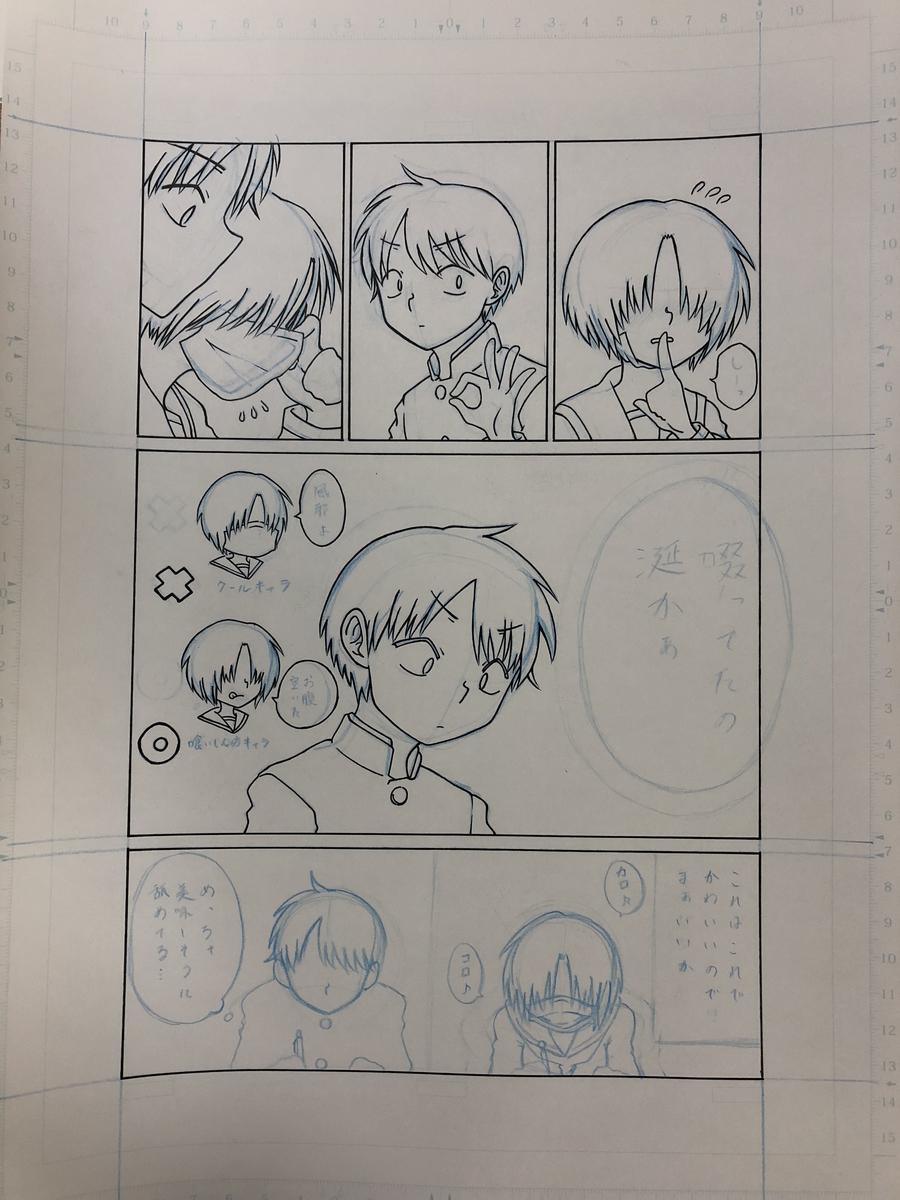 f:id:yatamaru0131:20191118004256j:plain