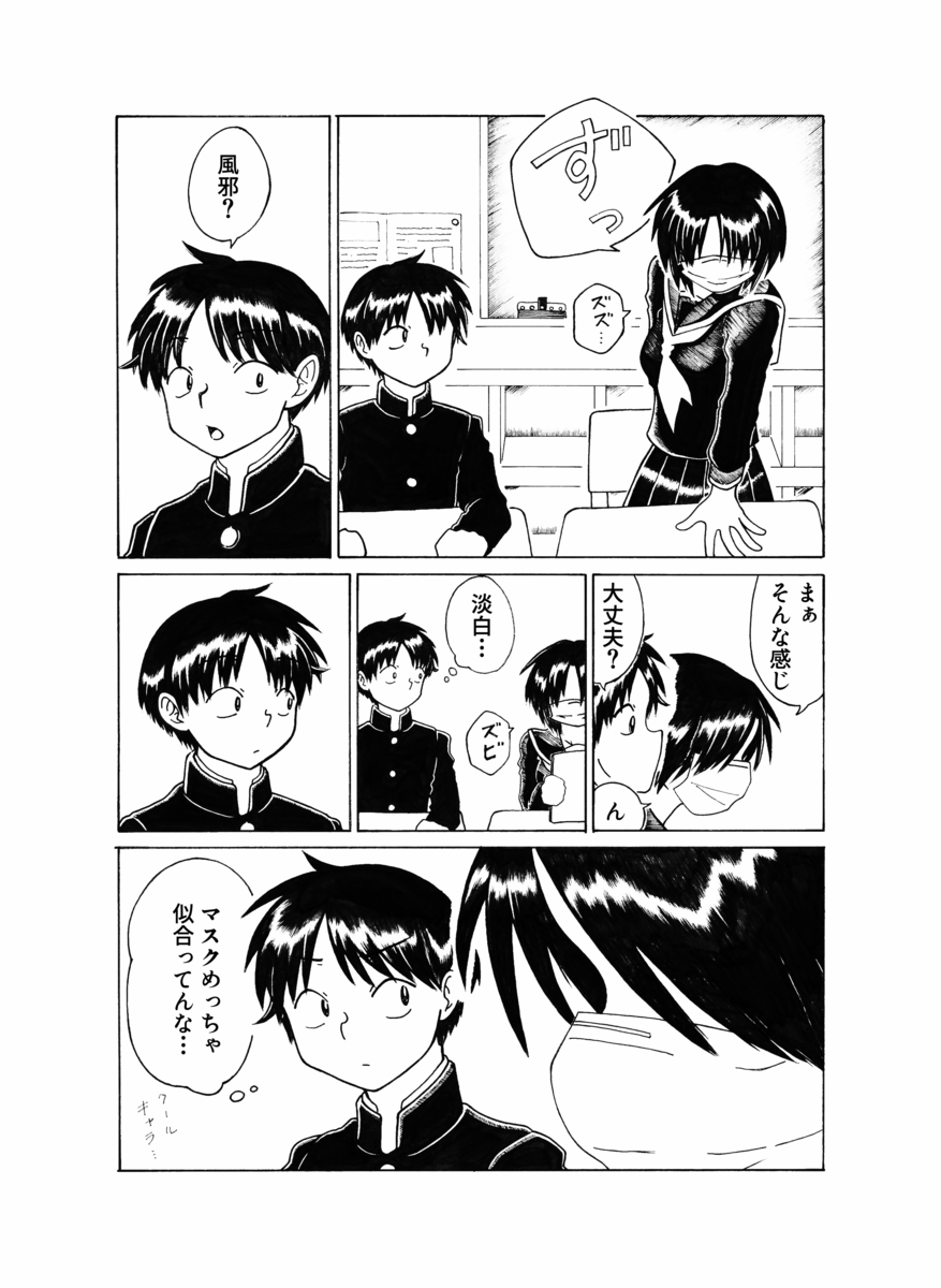 f:id:yatamaru0131:20191205234617p:plain