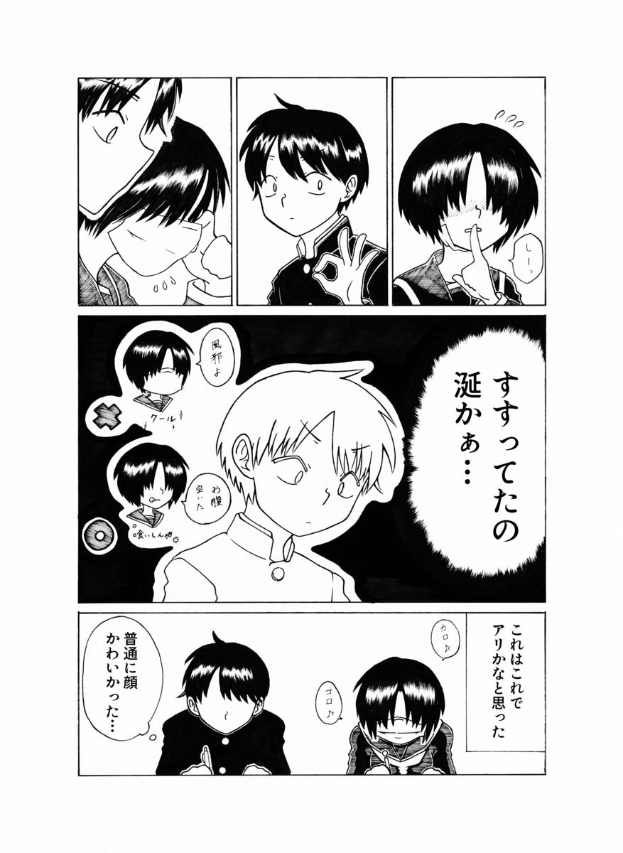 f:id:yatamaru0131:20191205235527p:plain