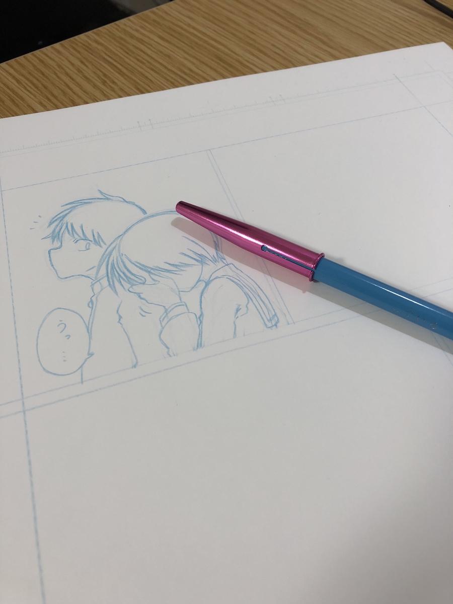 f:id:yatamaru0131:20191220002952j:plain