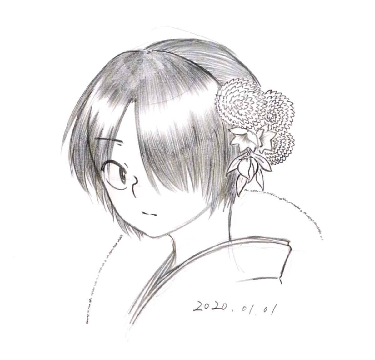 f:id:yatamaru0131:20200101001840p:plain
